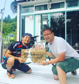 Foto di Nagaoka Guesthouse Nemaru