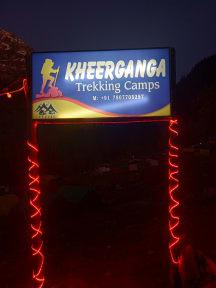 Kuvia paikasta: Kheer Ganga Trekking Camp