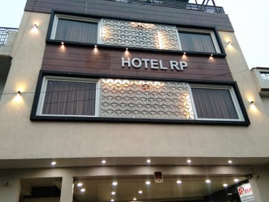 Photos of Hotel RP Agra