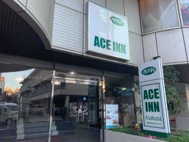 Fotografias de Ace Inn Asakusa