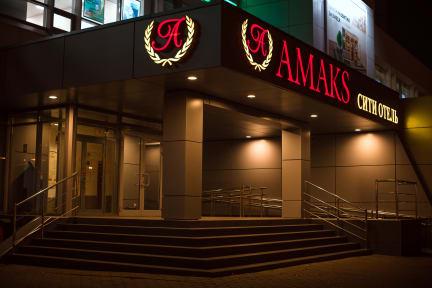 AMAKS City Hotel照片