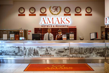 AMAKS City Hotelの写真