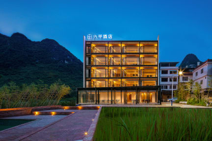 Photos of Sixx Hotel Yangshuo