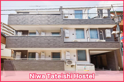 Photos of Niwa Tateishi Hostel