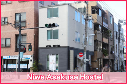 Fotos de Niwa Asakusa Hostel