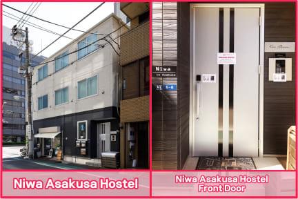 Kuvia paikasta: Niwa Asakusa Hostel