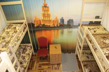 Hostel Uyutnoye Mestechkoの写真