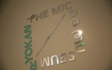 The Micro Museum RYOKAN Asakusabashiの写真