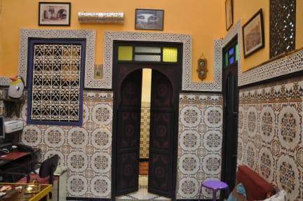 Fotos de Hostel Dar Ana