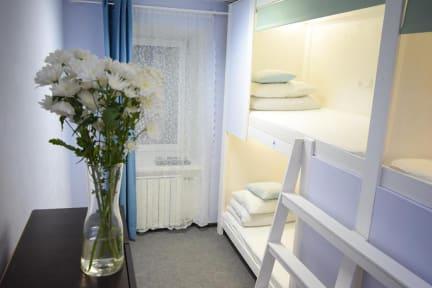 Fotos von Capsule Hostel ARBAT 25 (Arbat25 Pod Hostel)