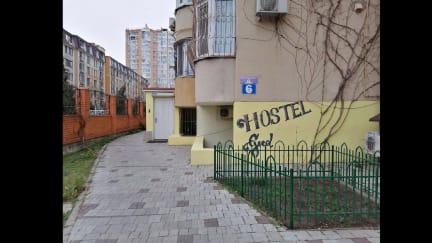Photos of Hostel GoodDom