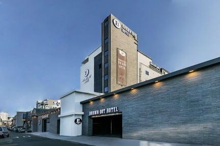 Kuvia paikasta: Browndot Hotel Sasang Renecite