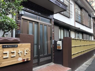 Photos de Kokura Guest House COCOYADO