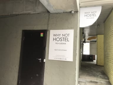 Fotos de Why Not Hostel Novosibirsk