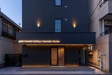 Bilder av plat hostel keikyu haneda home