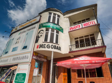 MegoBar Hostel照片