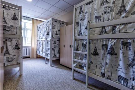 Fotos von Radio Hostel