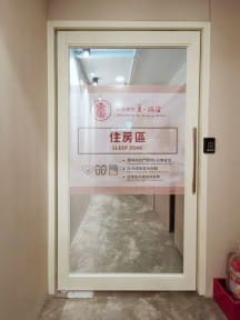 Photos of Su Taichung Hostel