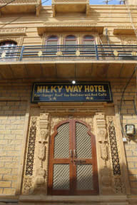 Milky Way Hotel의 사진