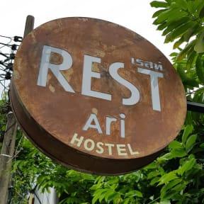 Фотографии Rest Ari Boutique Hostel