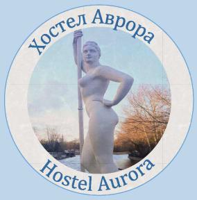 Aurora Hostel tesisinden Fotoğraflar