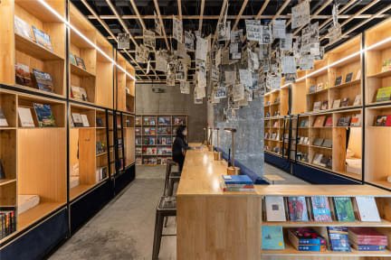 Fotos de Have a Book Night Chengdu
