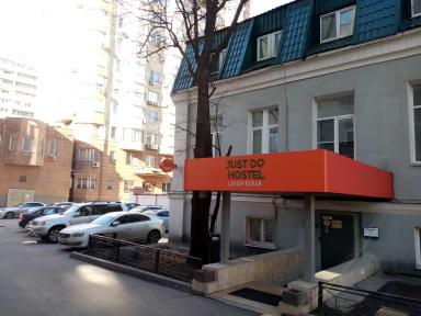 Just Do Hostel Suharevskayaの写真