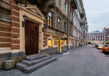 Fotos de Staronevsky Dom