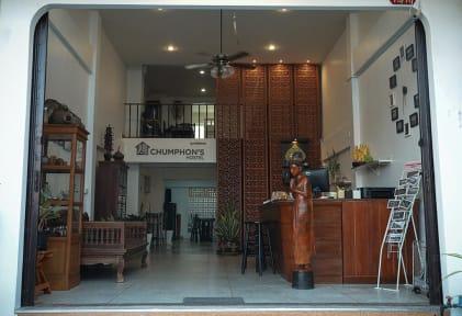 Chumphon's Hostel의 사진