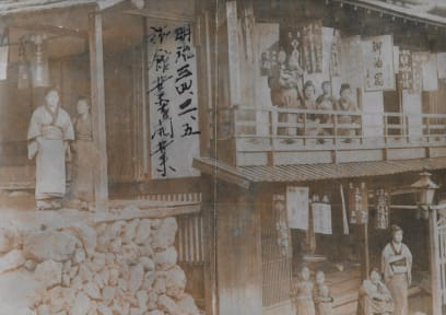 Guest House Nishiki의 사진