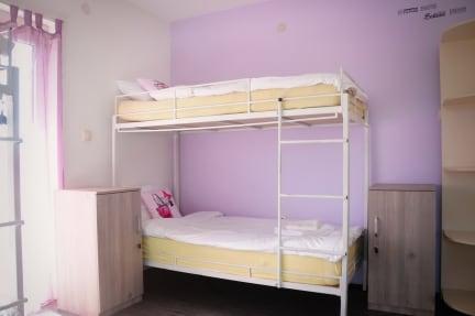 Photos de Hostel Voyage