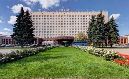 Photos of Hotel Russia