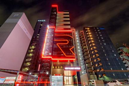 Red Planet Nagoya Nishiki照片