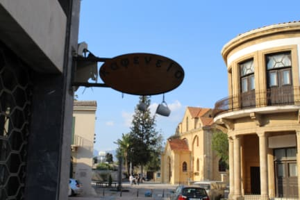 Costas Hostel Action 2照片