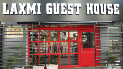 Laxmi Guest House照片