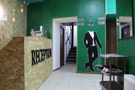 Fotky Hostel Onegin