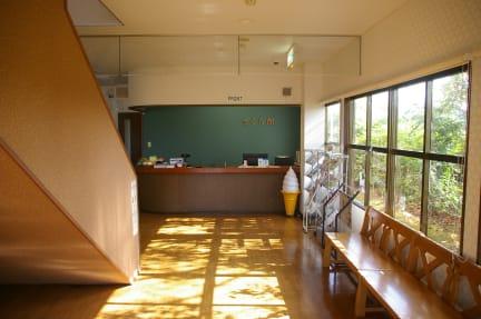 Fotos de Sakurakan