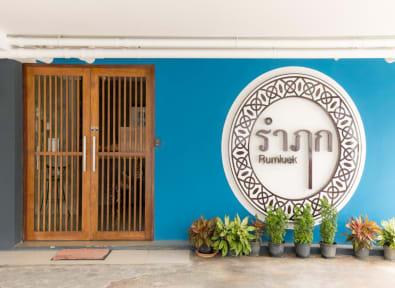 Rumluek Hostel Bangkok照片