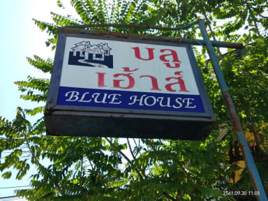 Blue House Pai의 사진