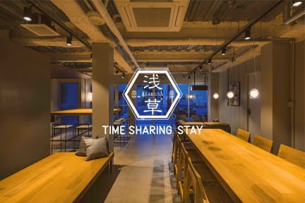 Photos de Time Sharing Stay Asakusa
