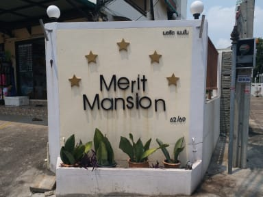Merit Mansionの写真