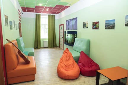 Photos of Hostel Yaranga (ЯРанга)