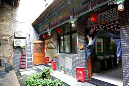 Xi'an Sahara Youth Hostelの写真