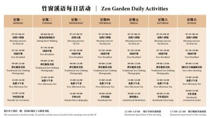 Billeder af Yangshuo Zen Garden Resort