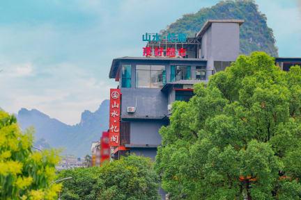 Fotos von Yi Landscape Hotel
