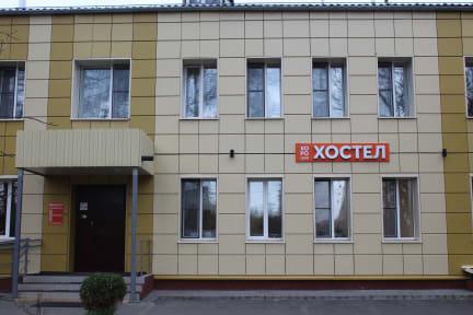 Kuvia paikasta: Good Hostel (Хороший Хостел)