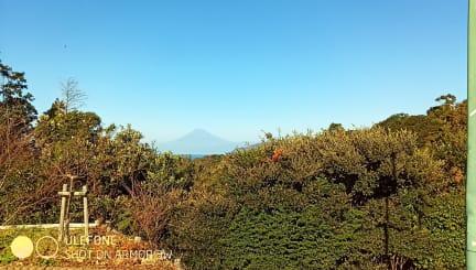 Photos de Ryokan La Luna