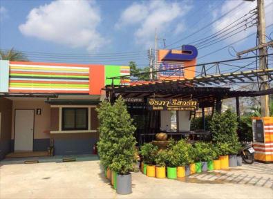 Kuvia paikasta: Jirapa Modern Resort