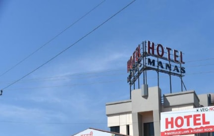 Photos of Manas Dhule By WB Hotels