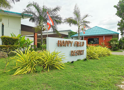 Happy Field Resort tesisinden Fotoğraflar